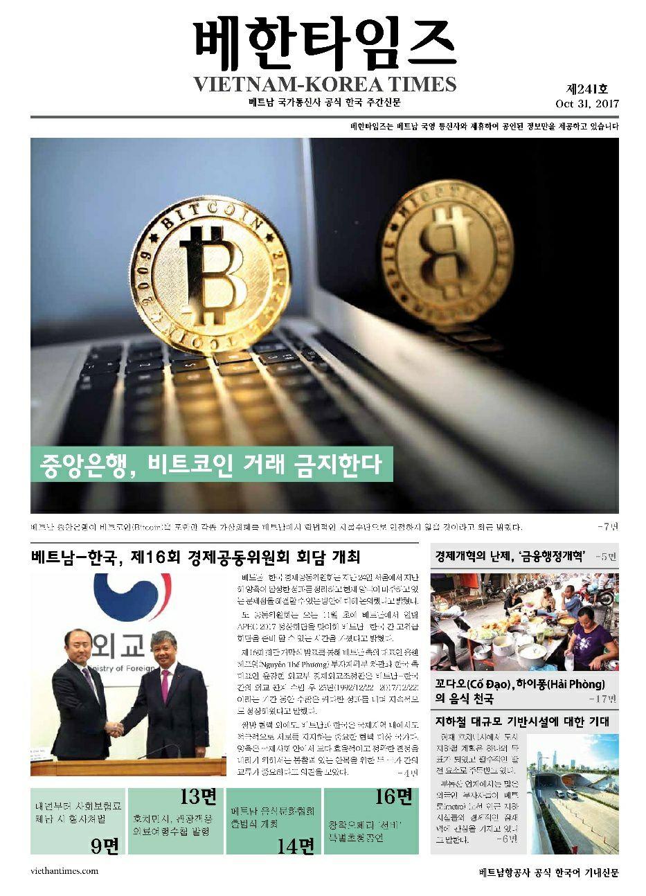 Trang bìa Vietnam-Korea Times - Hotel Briefing Blog